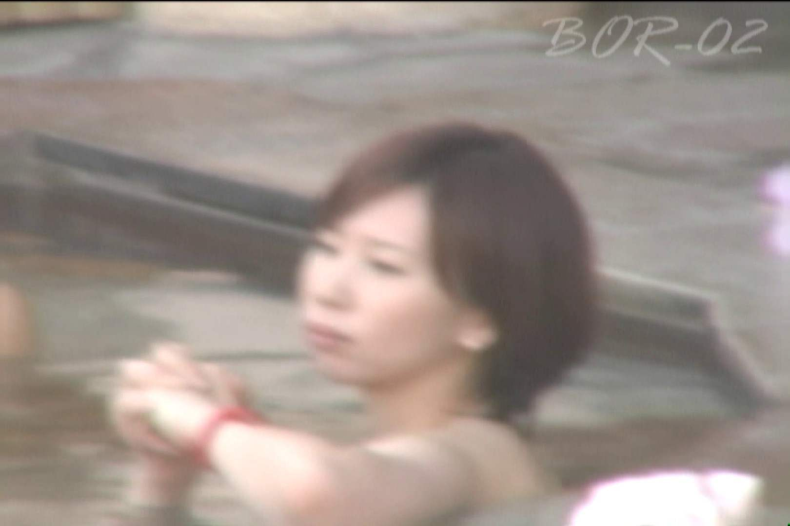 Aquaな露天風呂Vol.476 盗撮師作品 オマンコ無修正動画無料 85pic 32