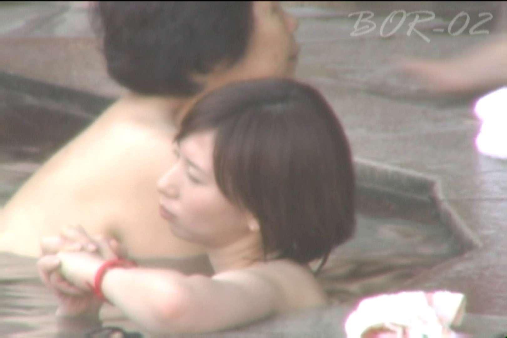 Aquaな露天風呂Vol.476 露天風呂突入   美しいOLの裸体  85pic 34