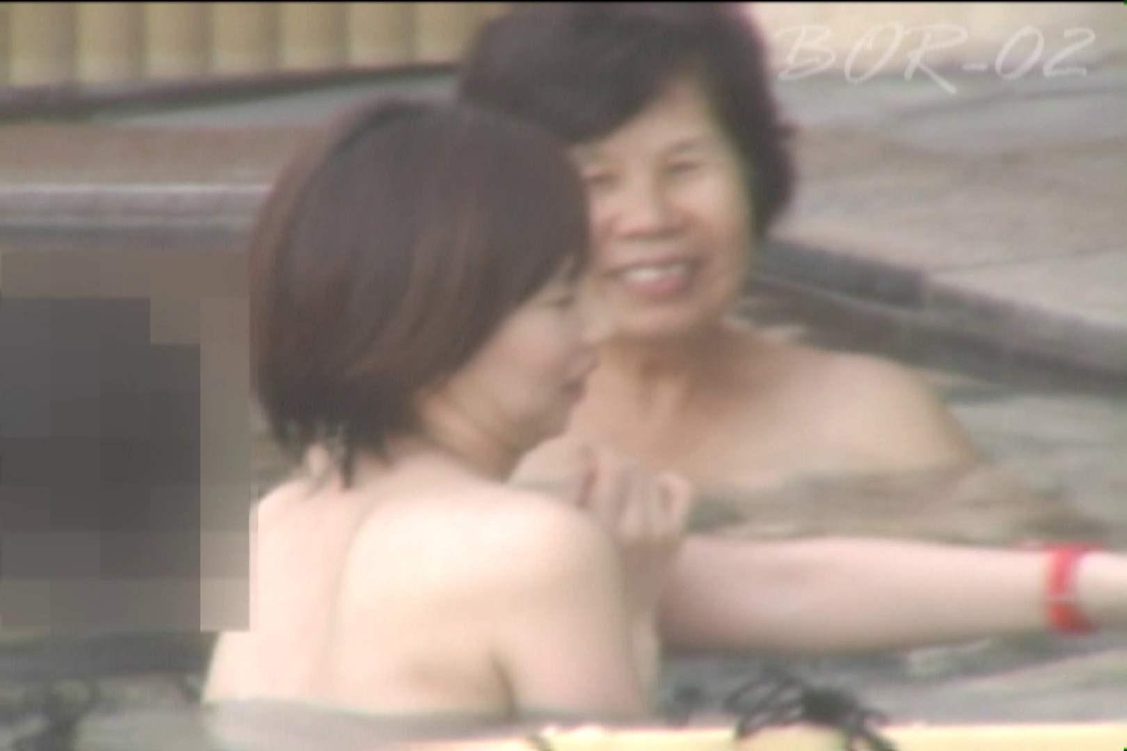 Aquaな露天風呂Vol.476 盗撮師作品 オマンコ無修正動画無料 85pic 35