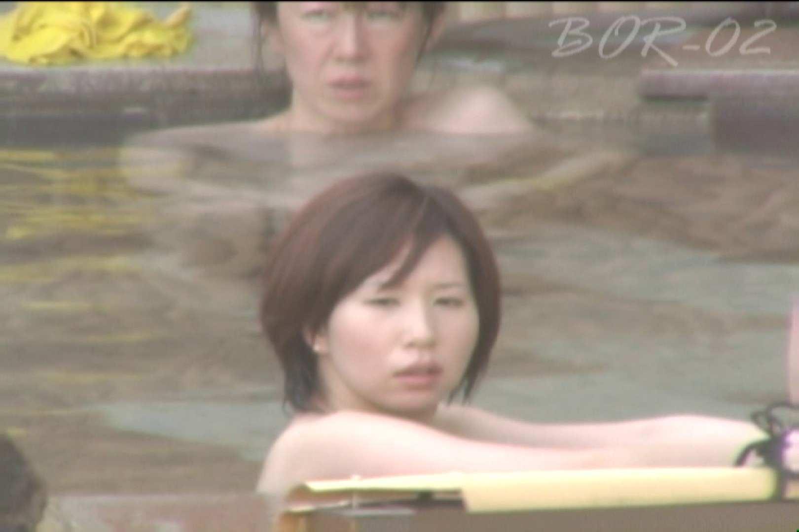 Aquaな露天風呂Vol.476 露天風呂突入   美しいOLの裸体  85pic 49