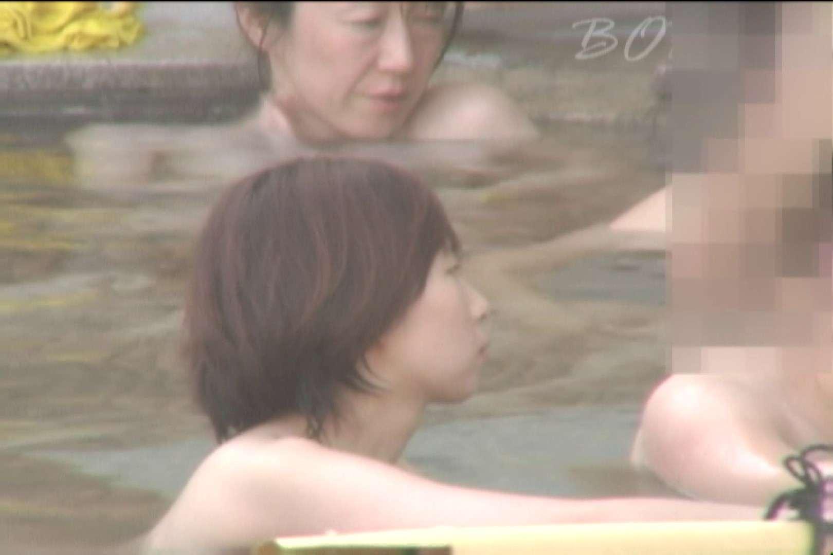 Aquaな露天風呂Vol.476 盗撮師作品 オマンコ無修正動画無料 85pic 68