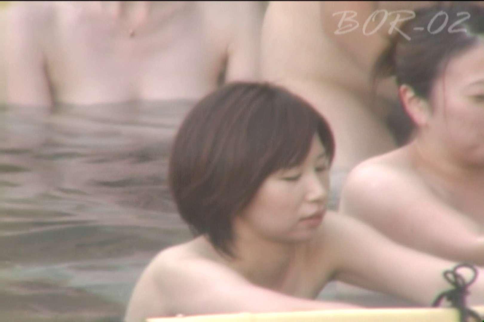 Aquaな露天風呂Vol.476 露天風呂突入  85pic 75