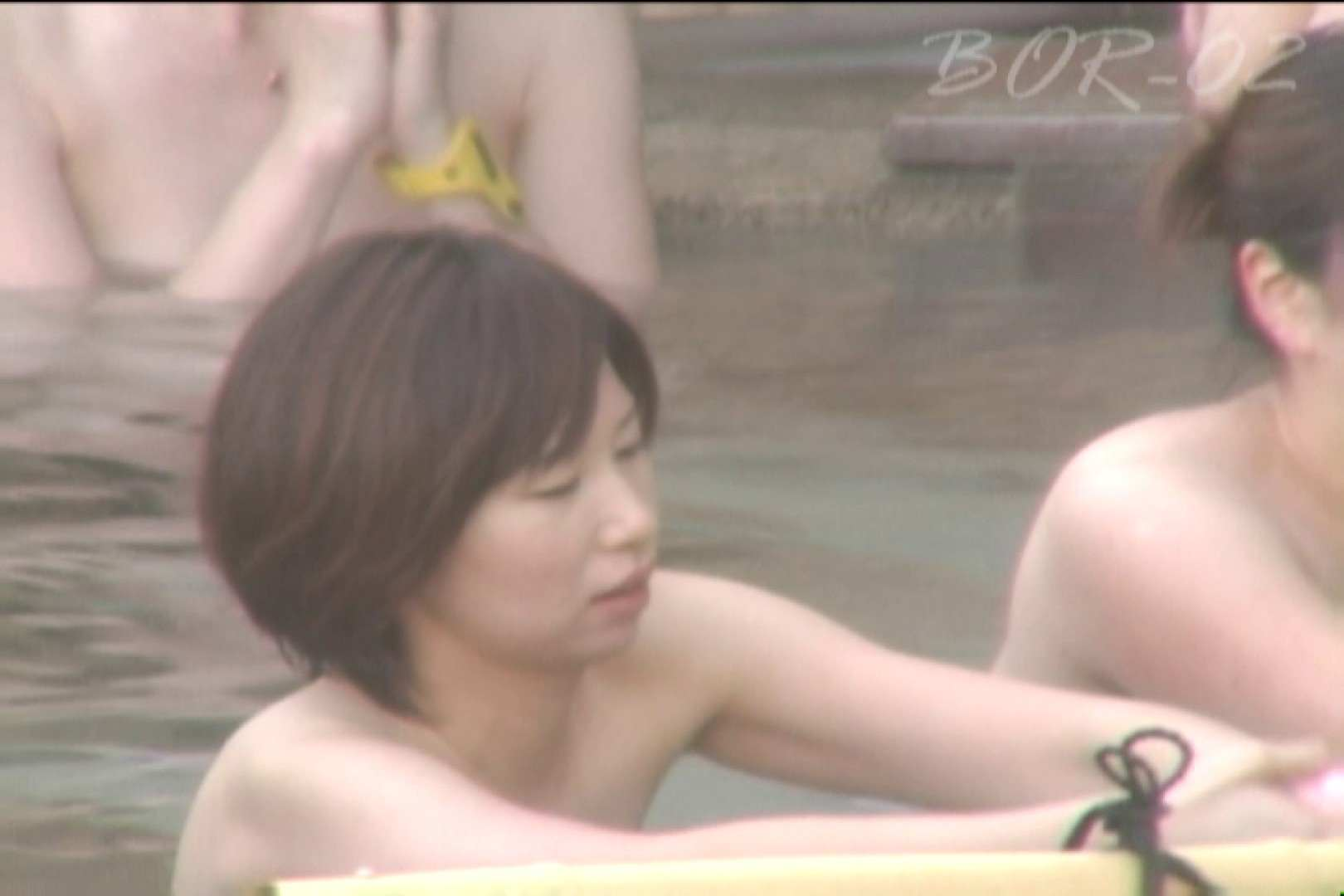 Aquaな露天風呂Vol.476 露天風呂突入   美しいOLの裸体  85pic 76