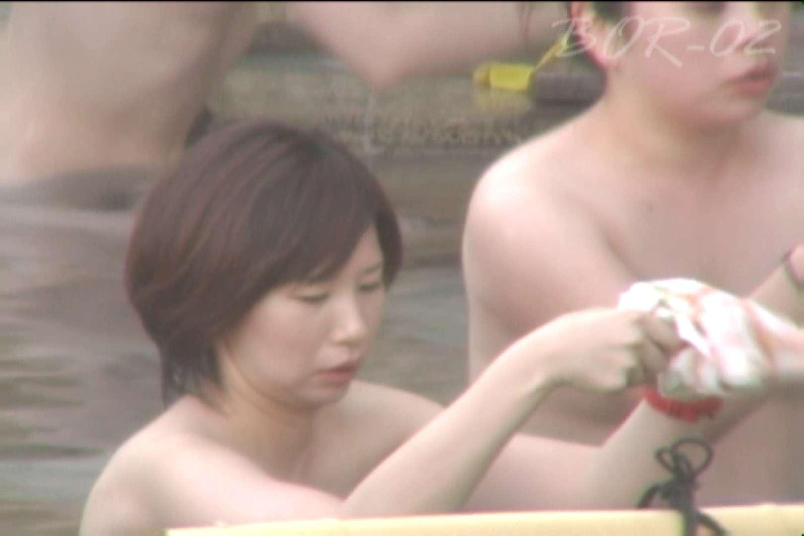 Aquaな露天風呂Vol.476 露天風呂突入   美しいOLの裸体  85pic 82