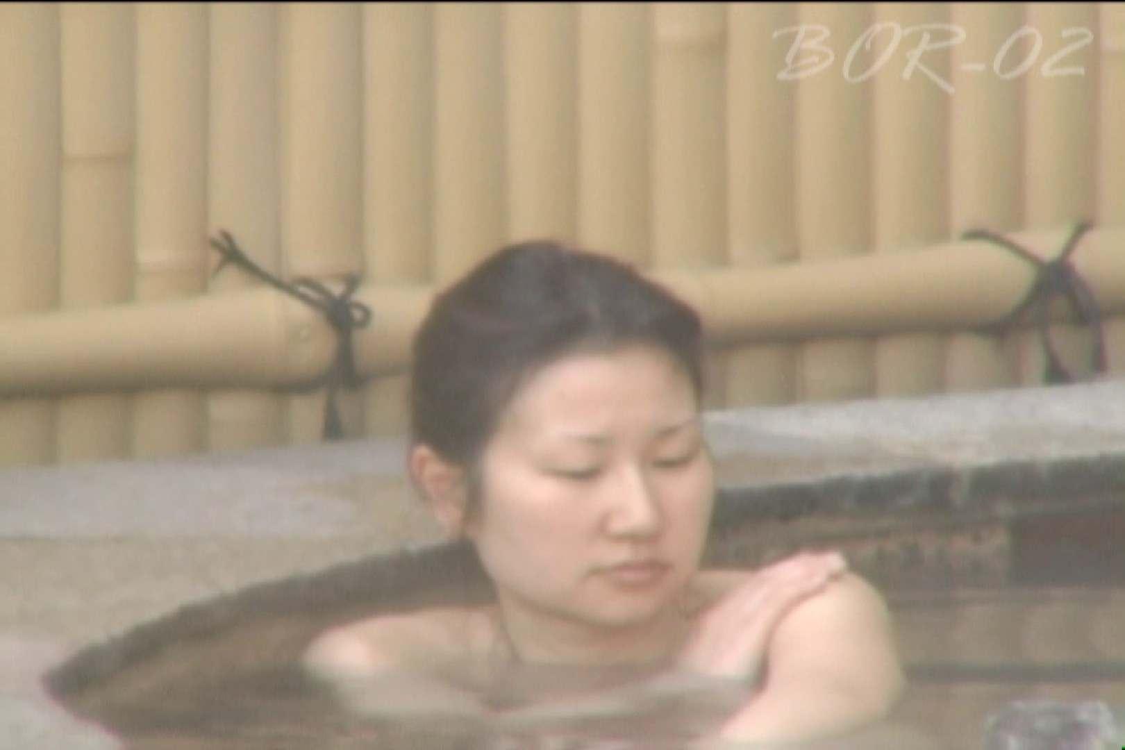 Aquaな露天風呂Vol.477 露天風呂突入 覗きおまんこ画像 90pic 2