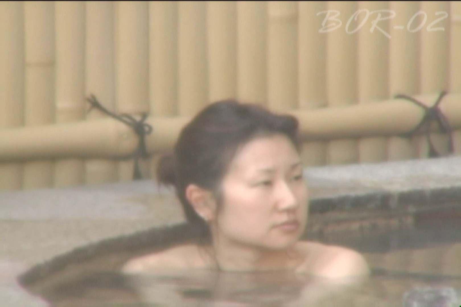 Aquaな露天風呂Vol.477 美しいOLの裸体  90pic 3