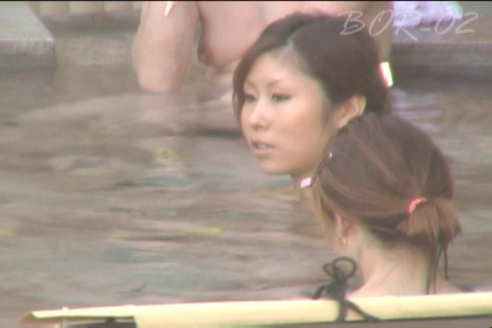 Aquaな露天風呂Vol.477 美しいOLの裸体   盗撮師作品  90pic 10