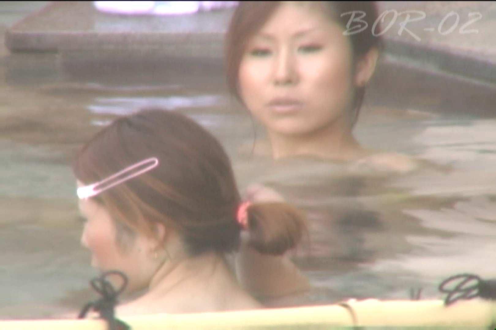 Aquaな露天風呂Vol.477 美しいOLの裸体  90pic 21