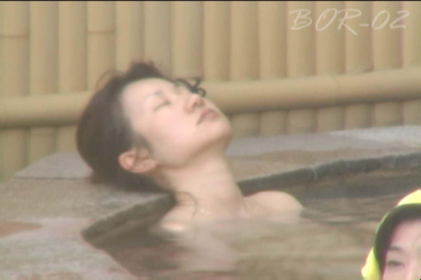 Aquaな露天風呂Vol.477 美しいOLの裸体   盗撮師作品  90pic 28