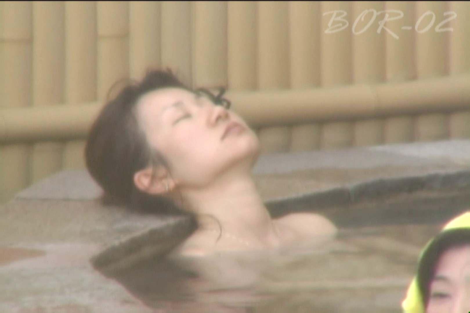 Aquaな露天風呂Vol.477 露天風呂突入 覗きおまんこ画像 90pic 29