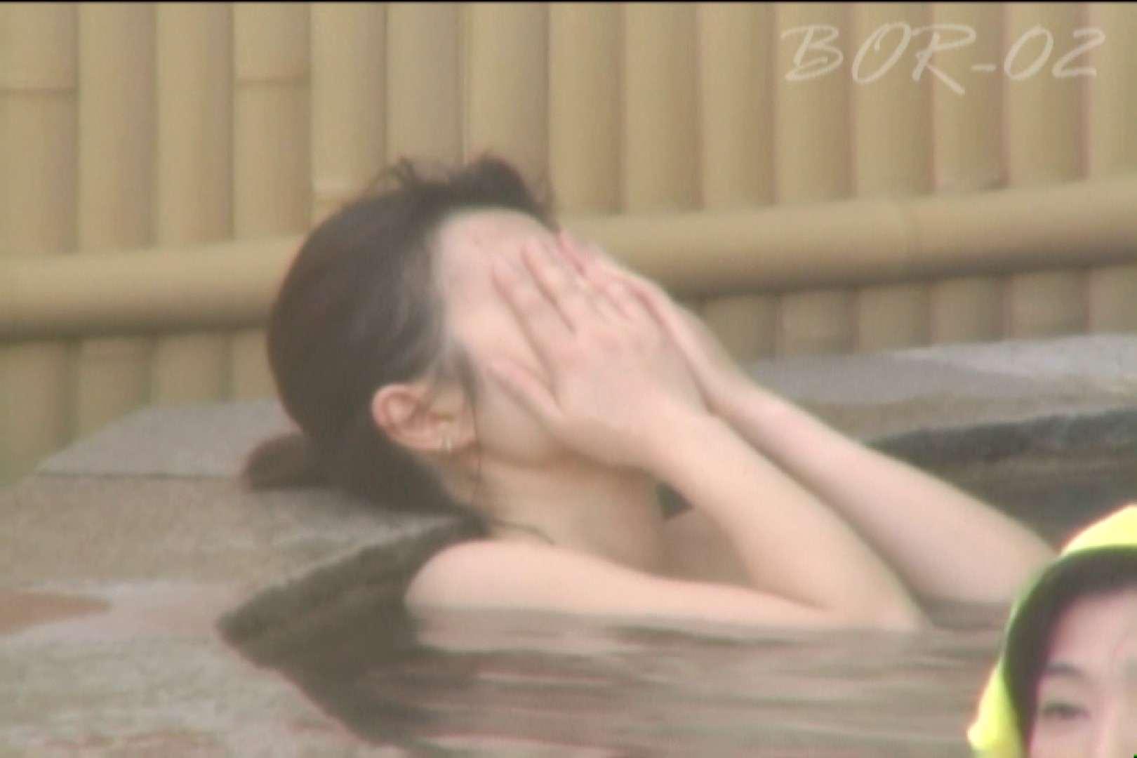 Aquaな露天風呂Vol.477 美しいOLの裸体   盗撮師作品  90pic 31