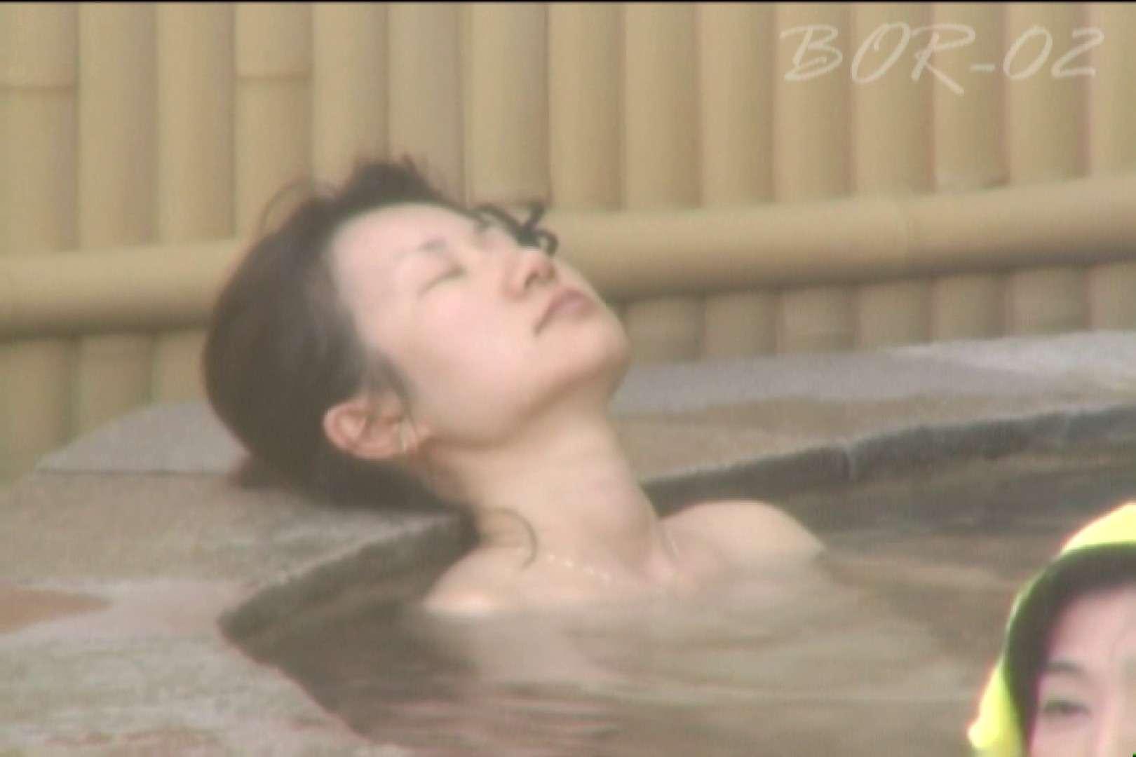 Aquaな露天風呂Vol.477 露天風呂突入 覗きおまんこ画像 90pic 32
