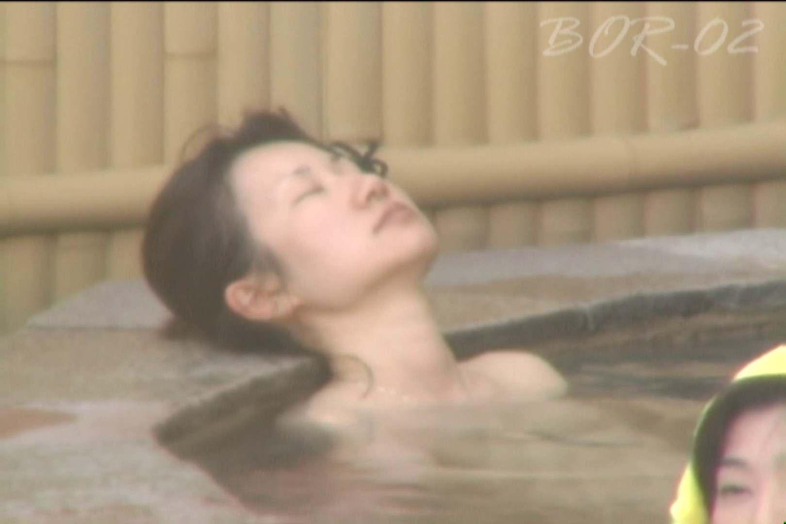 Aquaな露天風呂Vol.477 美しいOLの裸体  90pic 33
