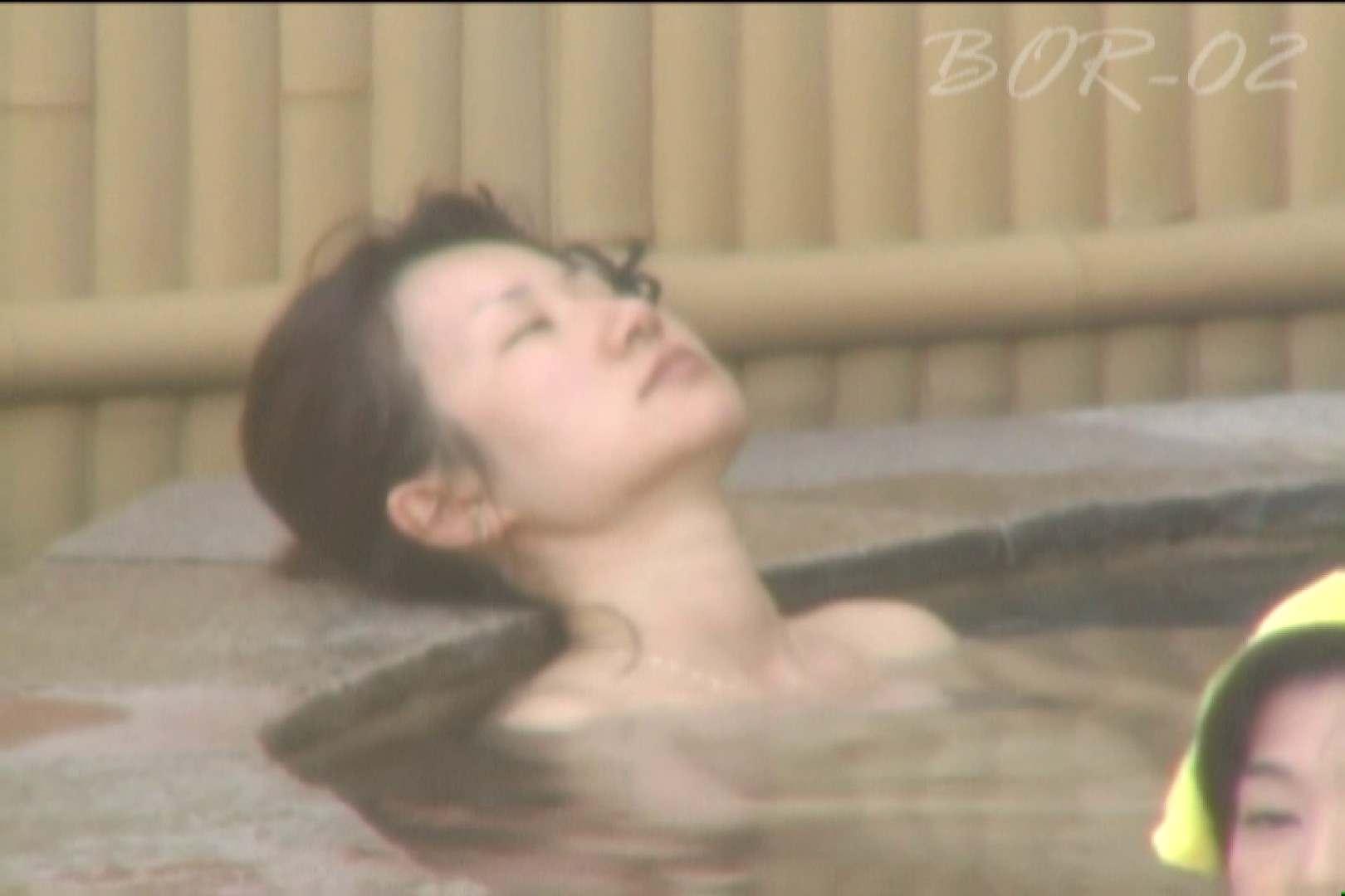 Aquaな露天風呂Vol.477 露天風呂突入 覗きおまんこ画像 90pic 35