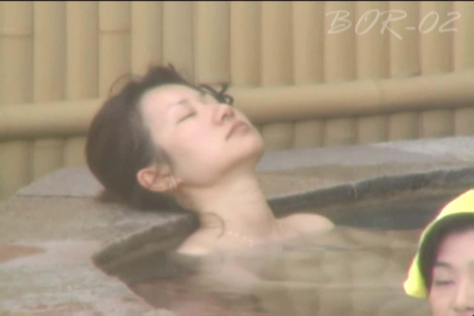 Aquaな露天風呂Vol.477 美しいOLの裸体   盗撮師作品  90pic 37
