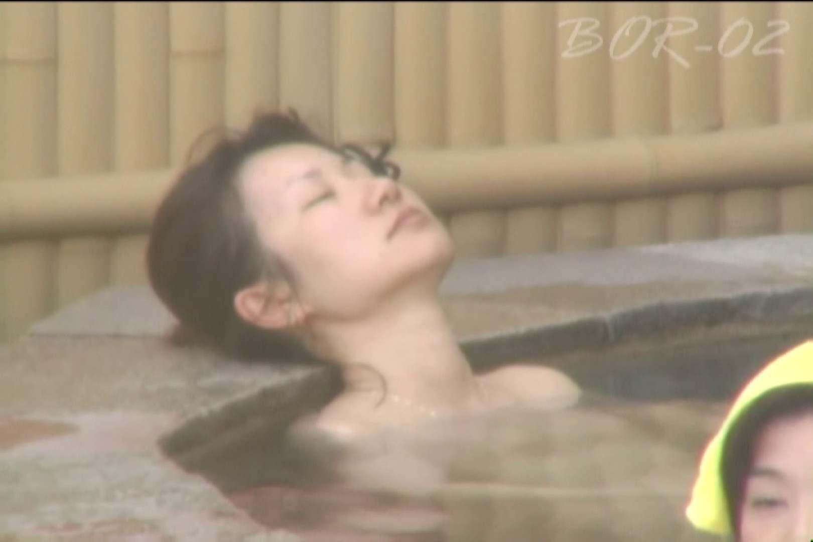 Aquaな露天風呂Vol.477 露天風呂突入 覗きおまんこ画像 90pic 38
