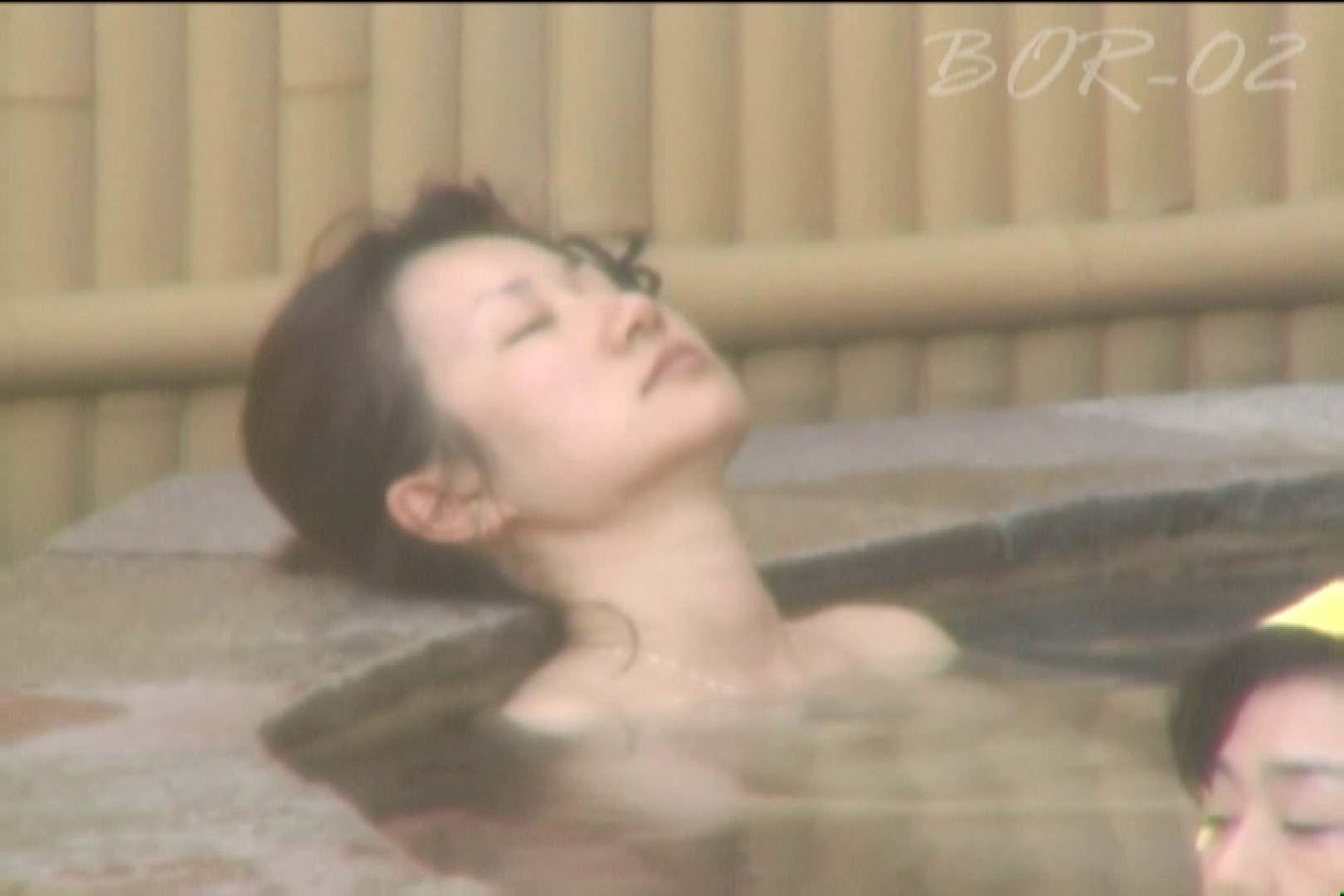 Aquaな露天風呂Vol.477 美しいOLの裸体  90pic 39