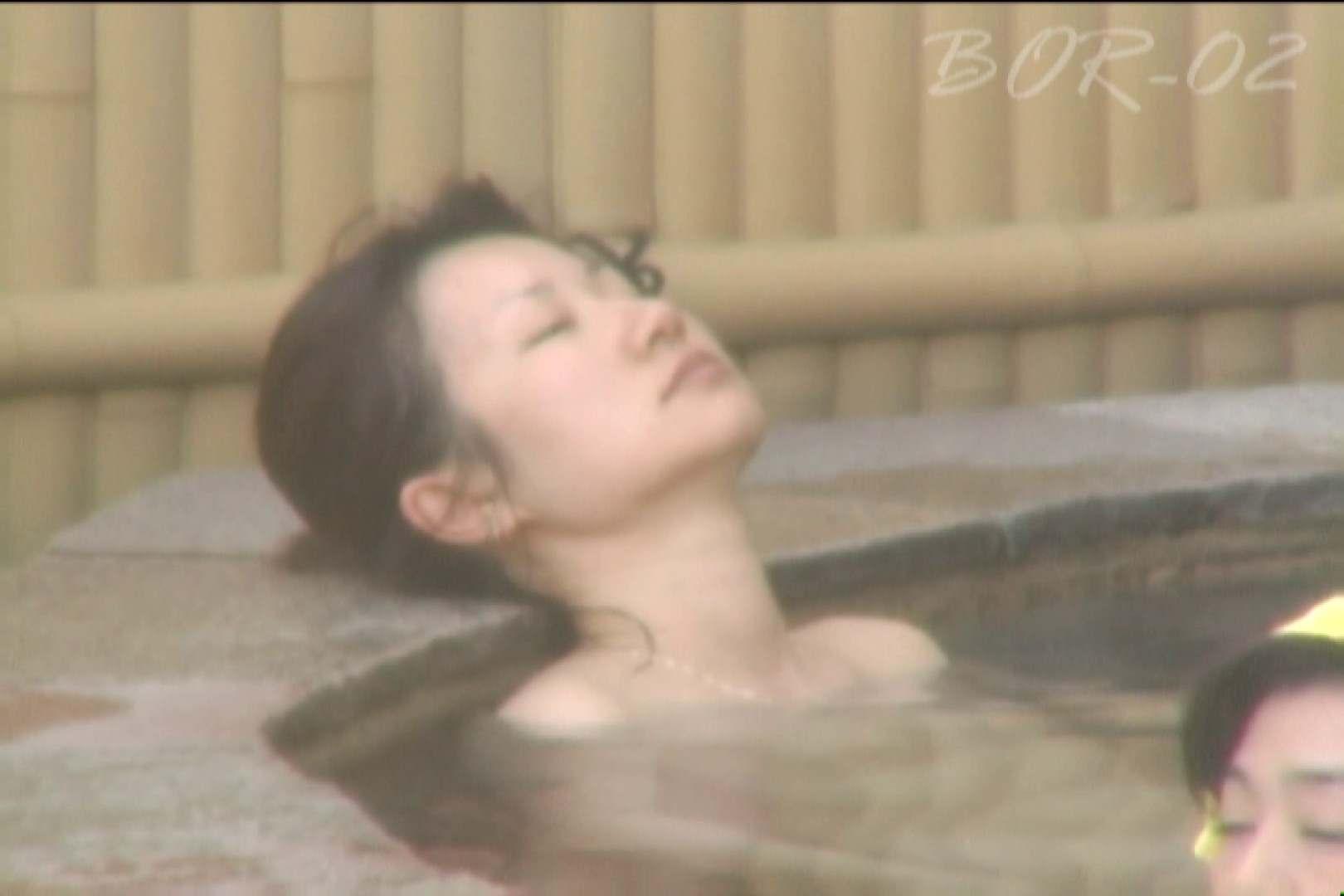Aquaな露天風呂Vol.477 美しいOLの裸体   盗撮師作品  90pic 40