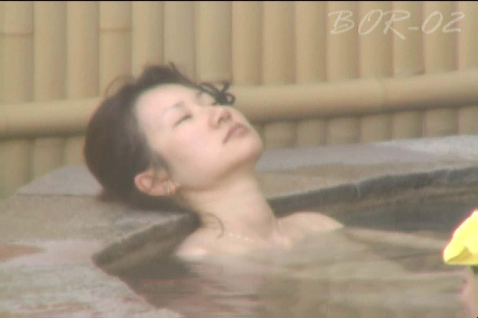 Aquaな露天風呂Vol.477 美しいOLの裸体  90pic 42