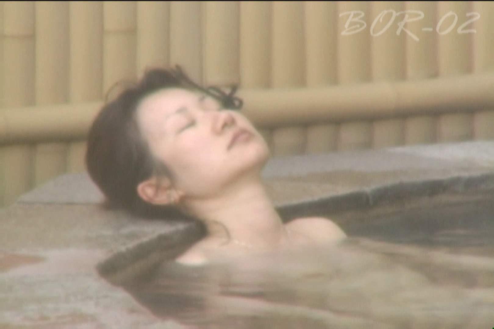 Aquaな露天風呂Vol.477 露天風呂突入 覗きおまんこ画像 90pic 44