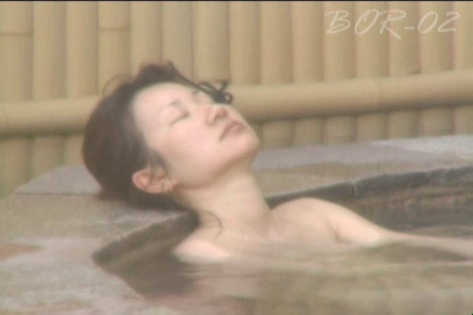 Aquaな露天風呂Vol.477 美しいOLの裸体   盗撮師作品  90pic 46