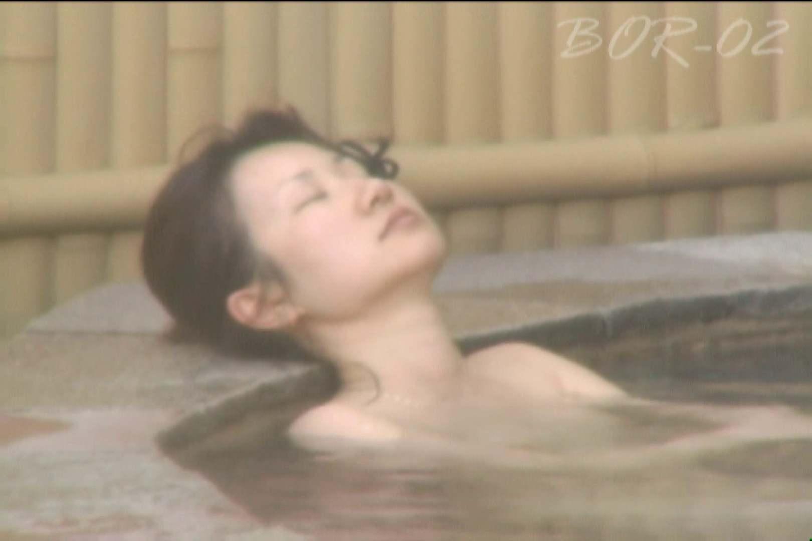 Aquaな露天風呂Vol.477 露天風呂突入 覗きおまんこ画像 90pic 47