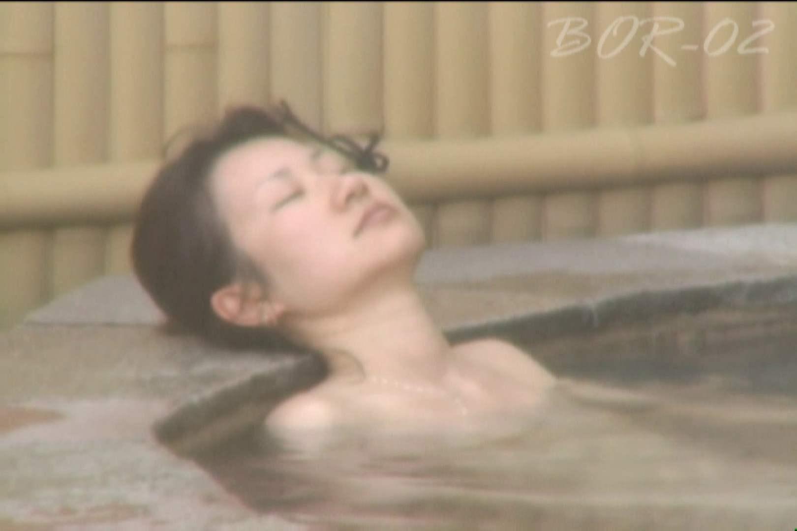 Aquaな露天風呂Vol.477 美しいOLの裸体   盗撮師作品  90pic 49