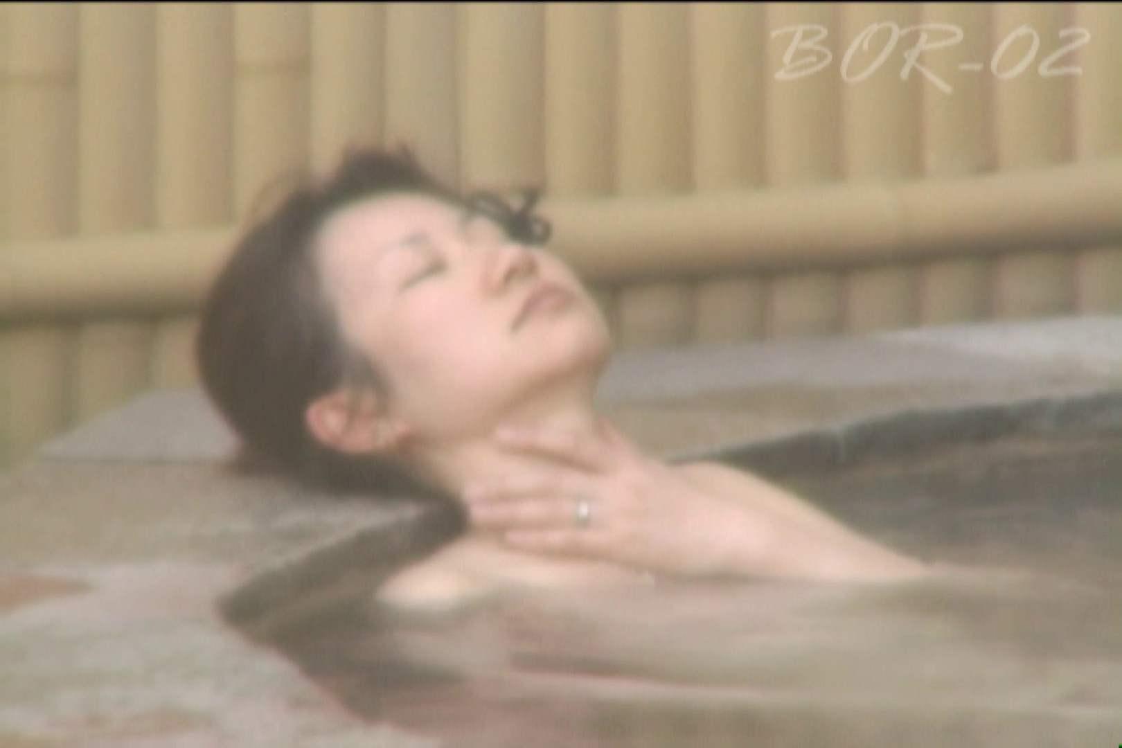 Aquaな露天風呂Vol.477 露天風呂突入 覗きおまんこ画像 90pic 50