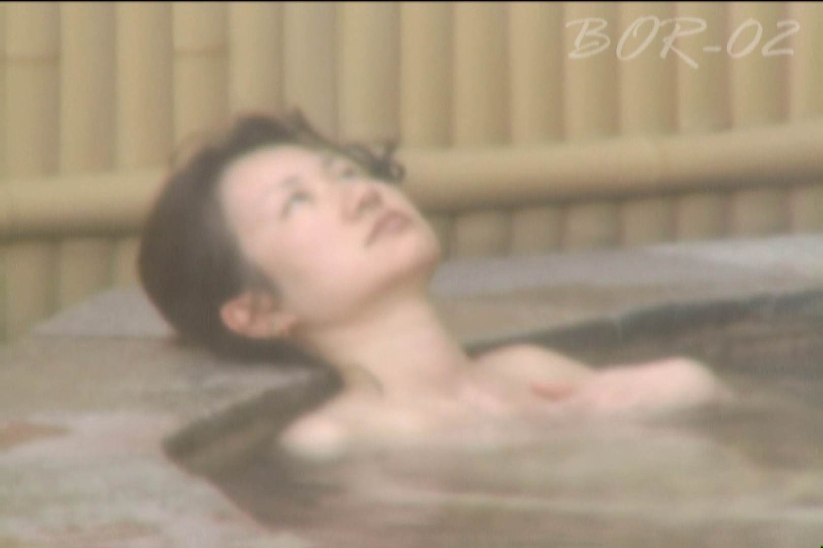 Aquaな露天風呂Vol.477 美しいOLの裸体  90pic 51