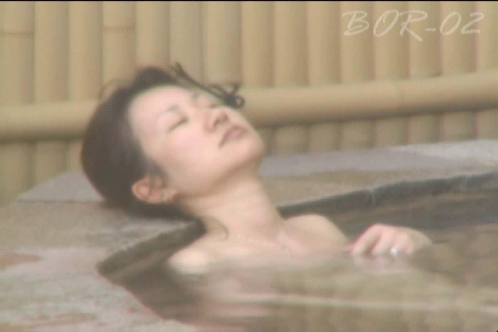 Aquaな露天風呂Vol.477 露天風呂突入 覗きおまんこ画像 90pic 53