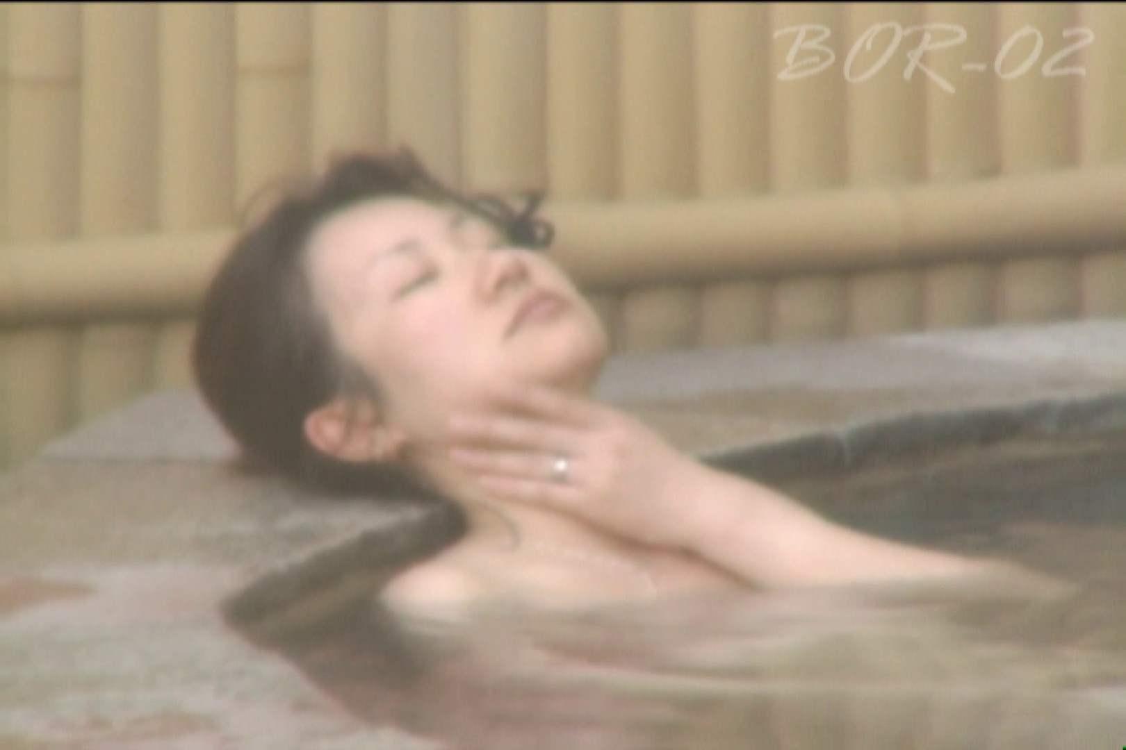 Aquaな露天風呂Vol.477 美しいOLの裸体  90pic 54