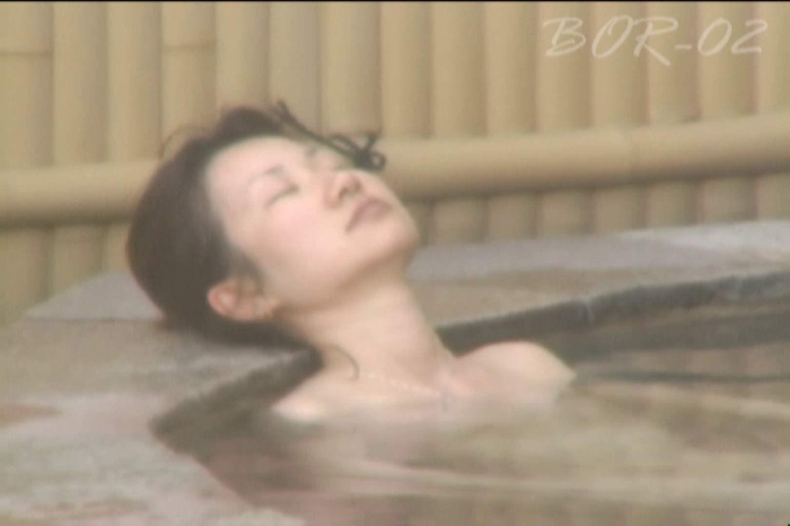 Aquaな露天風呂Vol.477 露天風呂突入 覗きおまんこ画像 90pic 56