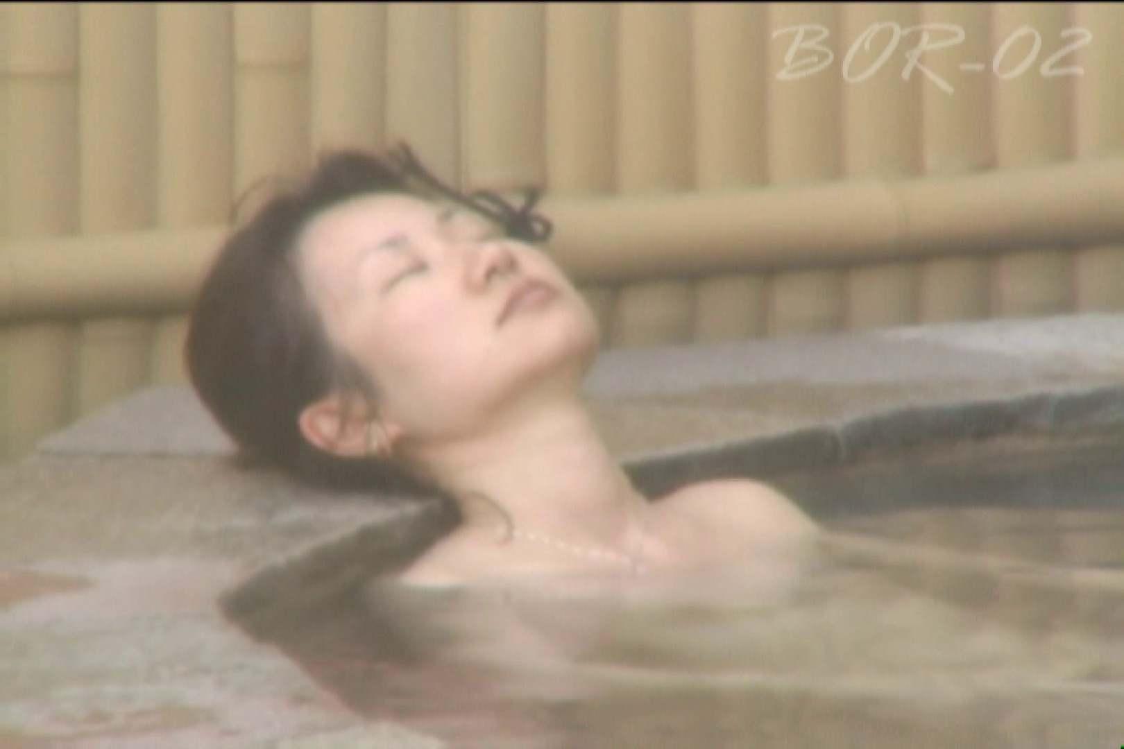 Aquaな露天風呂Vol.477 美しいOLの裸体  90pic 57