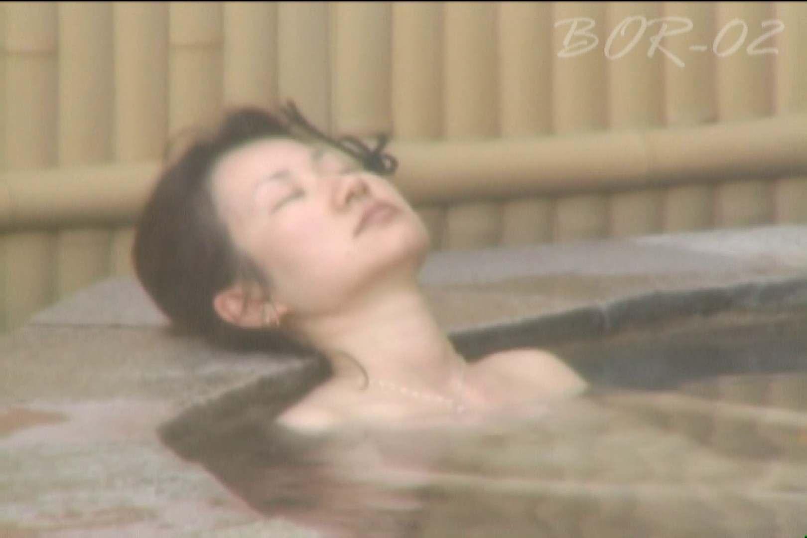 Aquaな露天風呂Vol.477 美しいOLの裸体   盗撮師作品  90pic 58