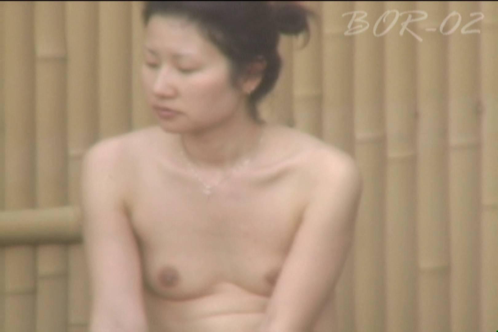 Aquaな露天風呂Vol.477 美しいOLの裸体   盗撮師作品  90pic 67