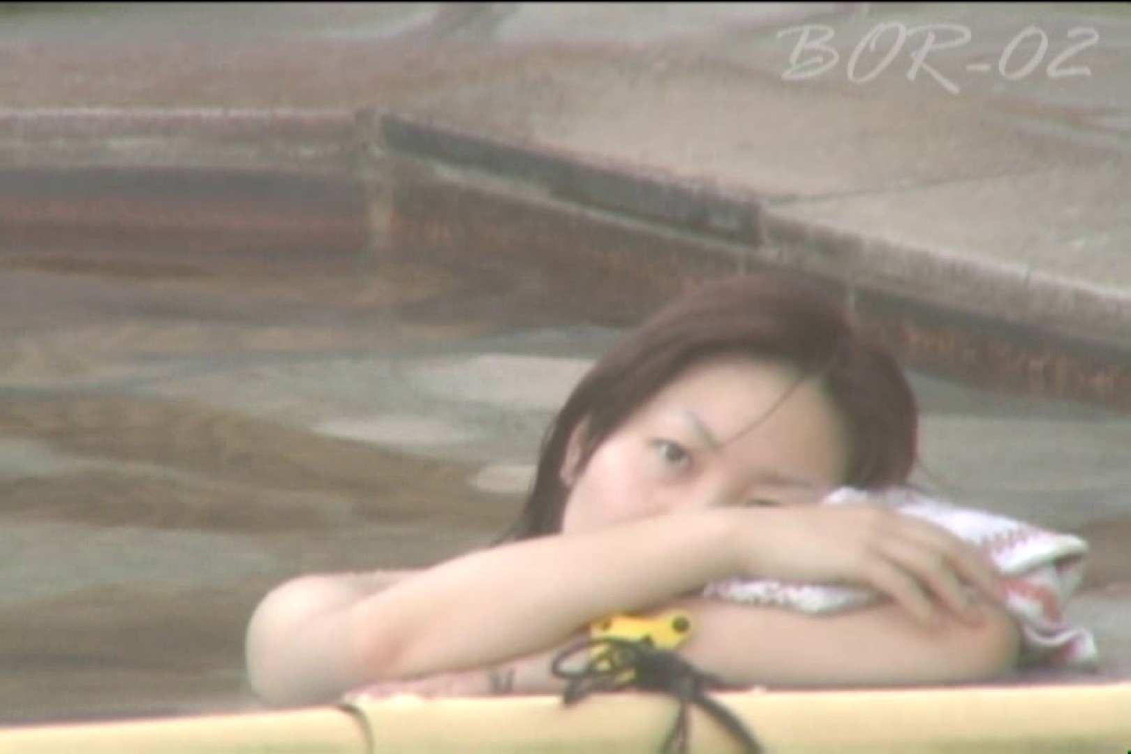 Aquaな露天風呂Vol.479 盗撮師作品 セックス無修正動画無料 92pic 2