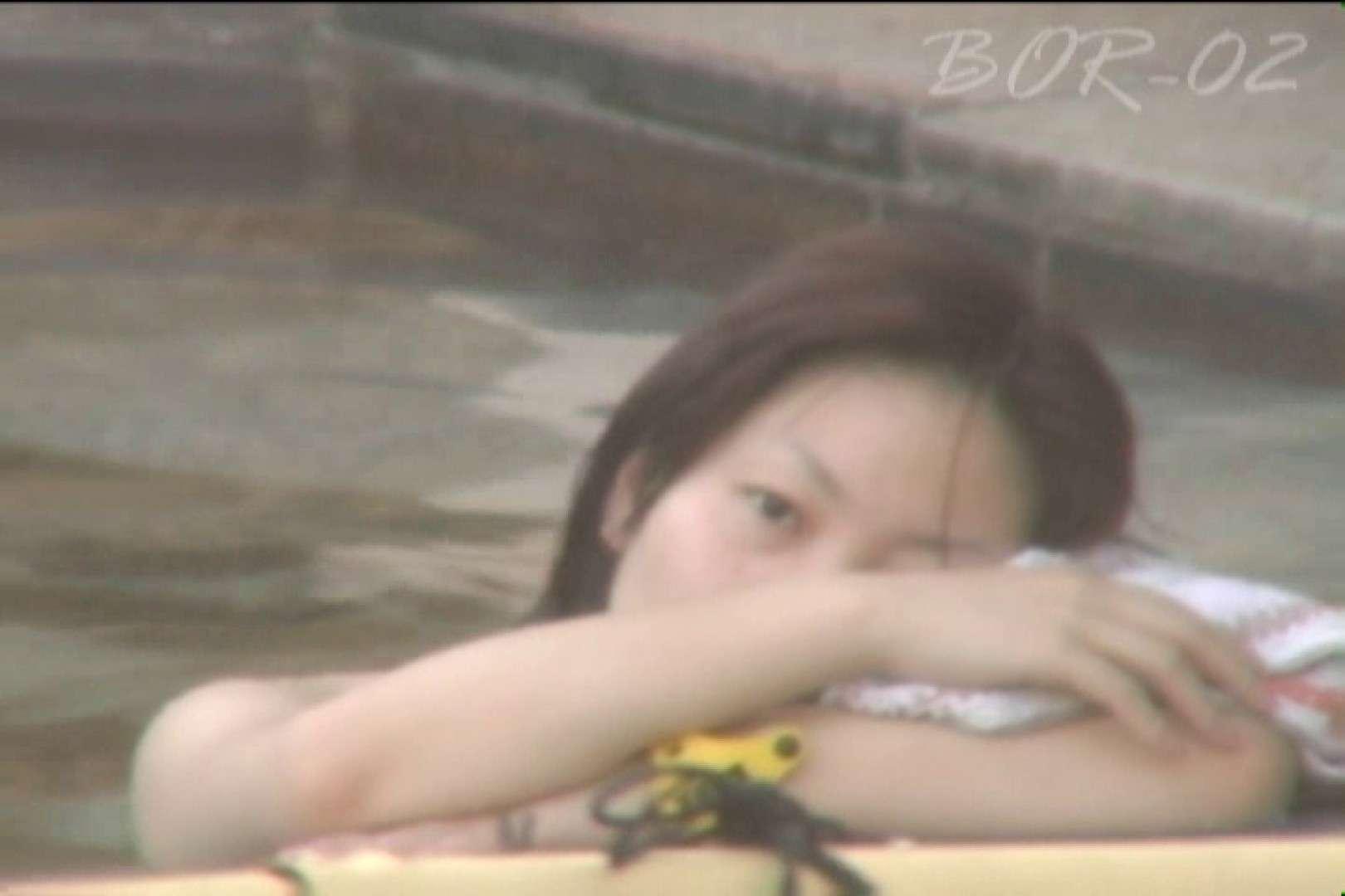 Aquaな露天風呂Vol.479 美しいOLの裸体  92pic 15