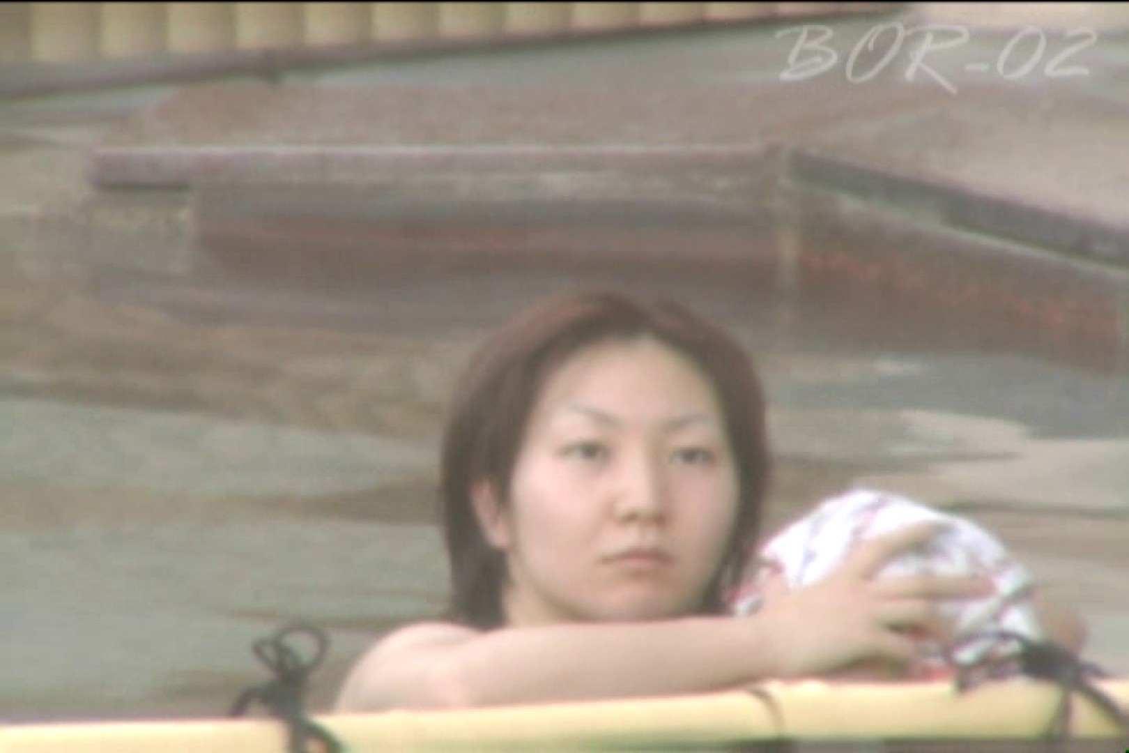 Aquaな露天風呂Vol.479 美しいOLの裸体 | 露天風呂突入  92pic 16