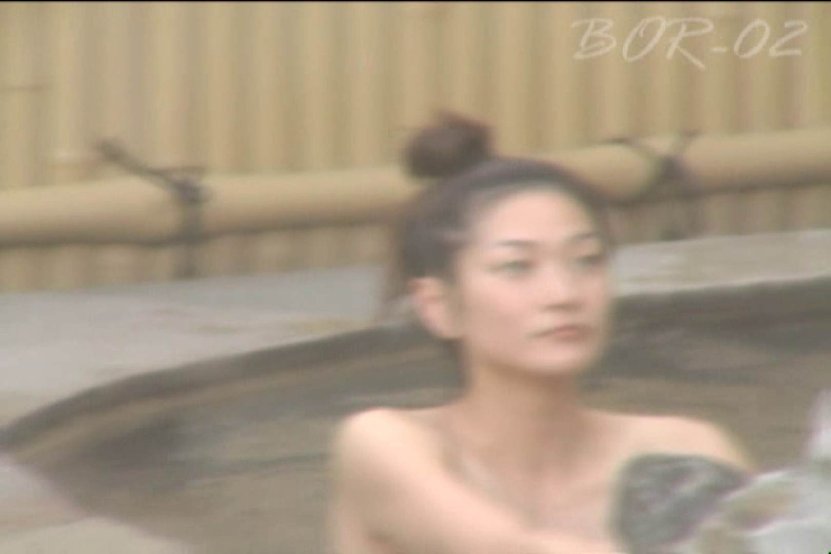 Aquaな露天風呂Vol.479 美しいOLの裸体 | 露天風呂突入  92pic 19