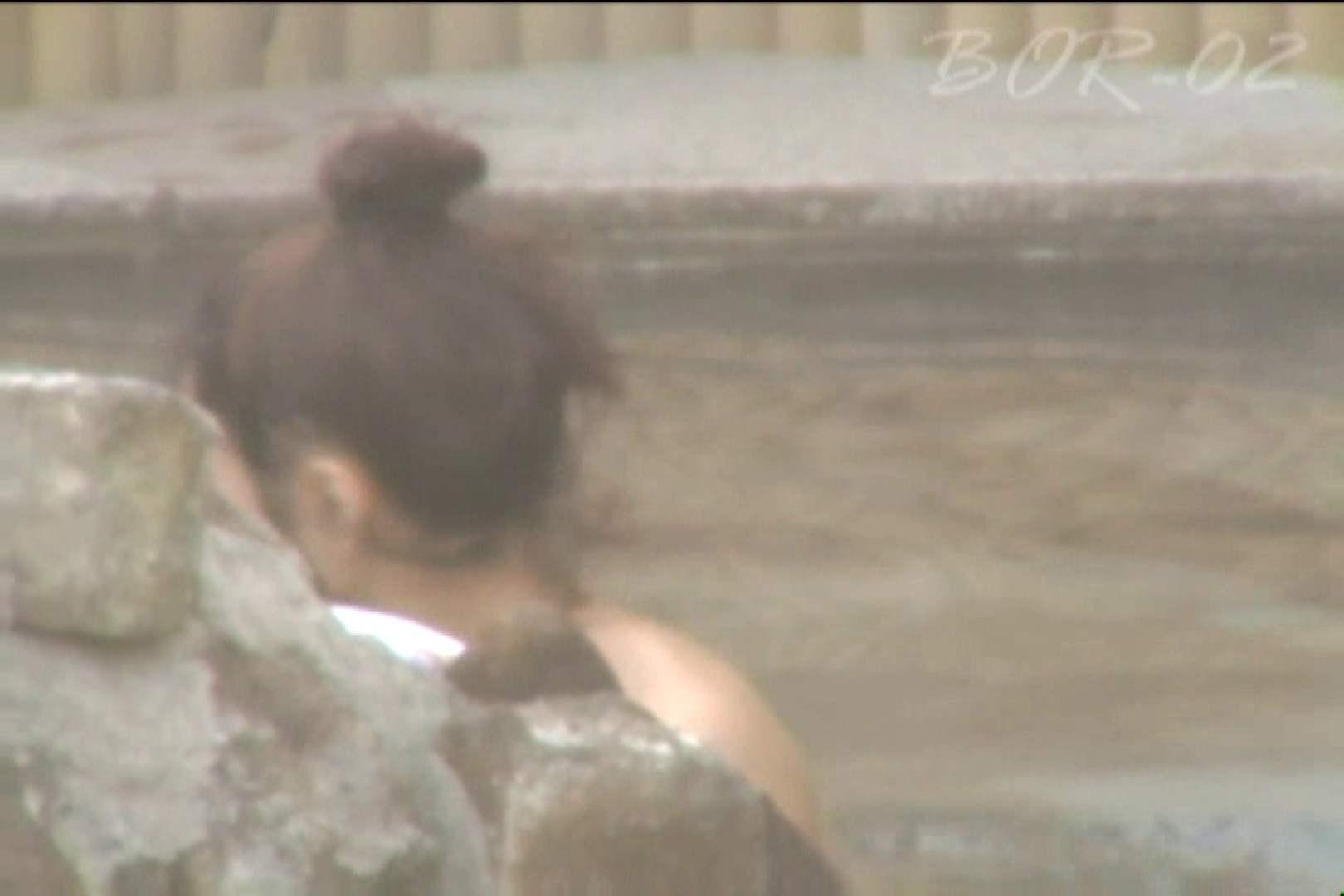 Aquaな露天風呂Vol.479 美しいOLの裸体 | 露天風呂突入  92pic 46