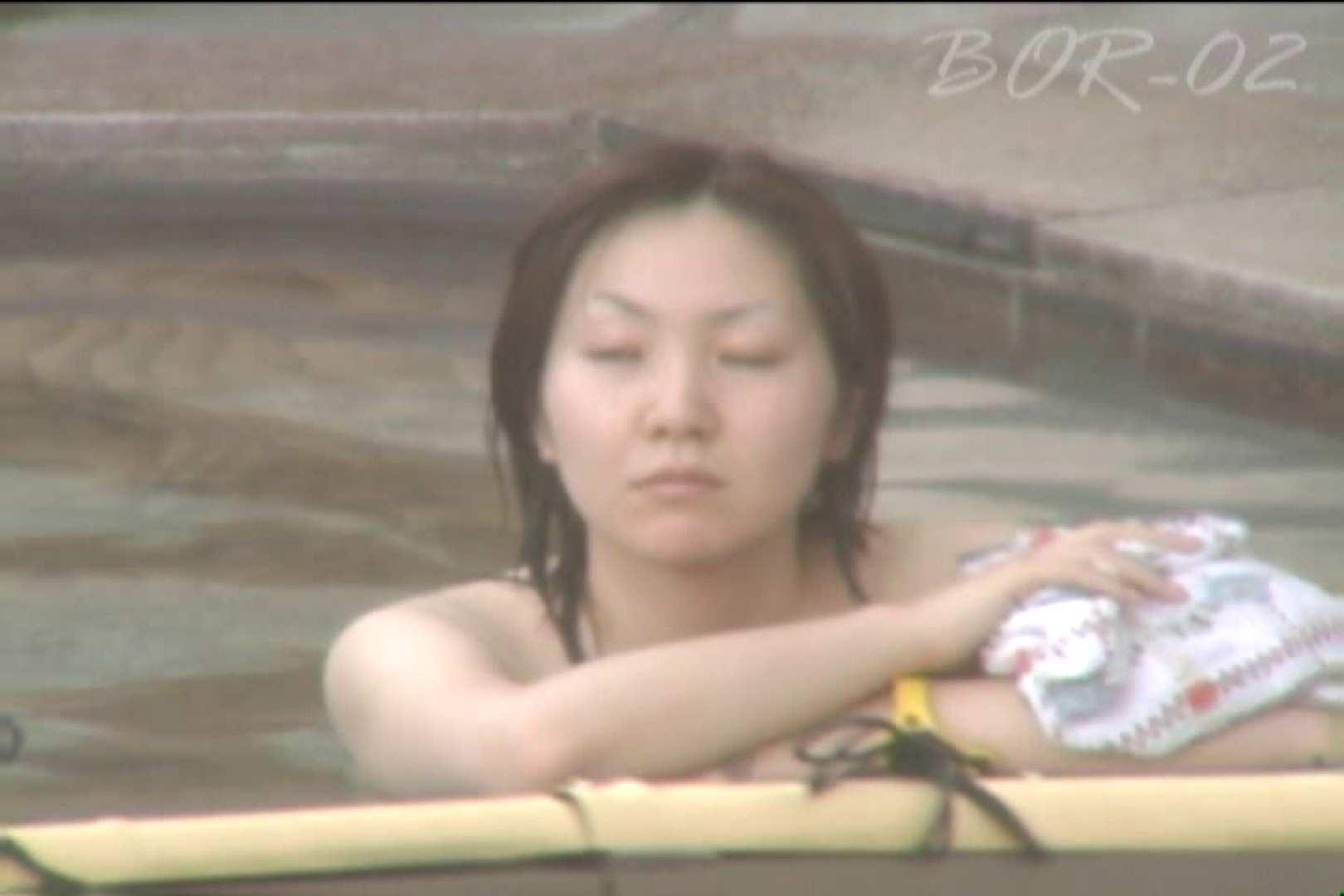Aquaな露天風呂Vol.479 美しいOLの裸体  92pic 48