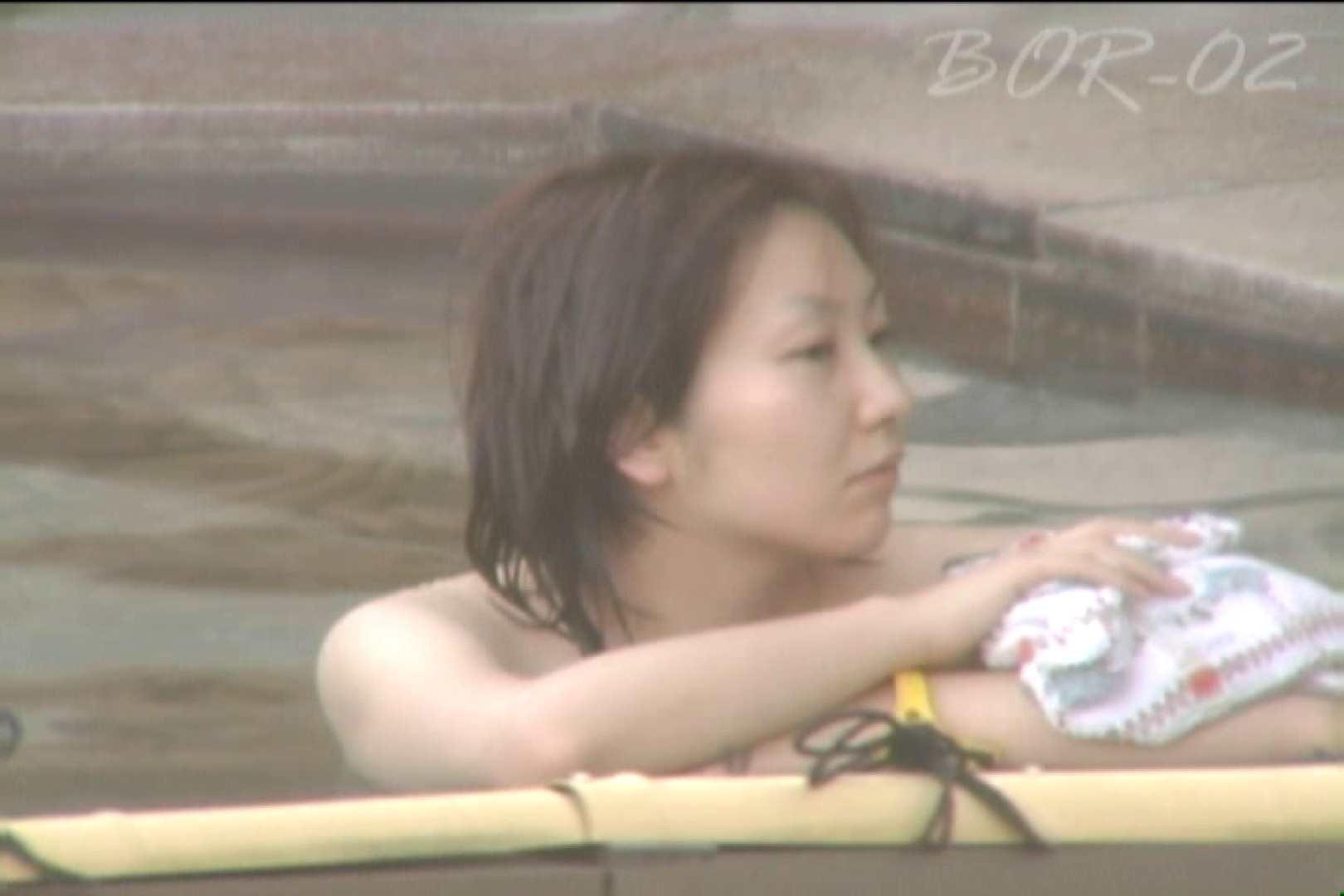 Aquaな露天風呂Vol.479 美しいOLの裸体  92pic 54