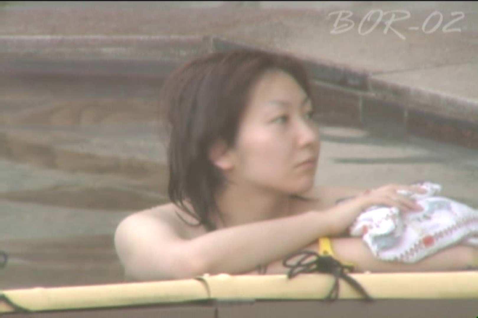 Aquaな露天風呂Vol.479 盗撮師作品 セックス無修正動画無料 92pic 56