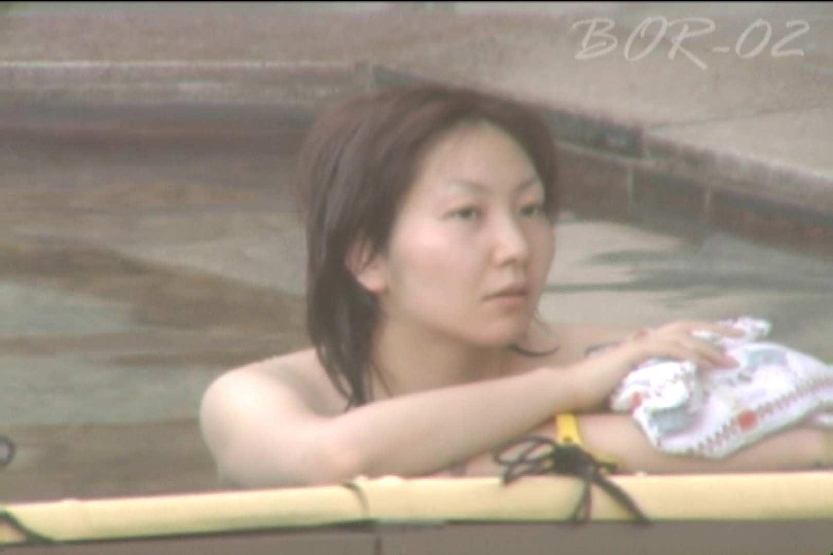 Aquaな露天風呂Vol.479 美しいOLの裸体  92pic 60