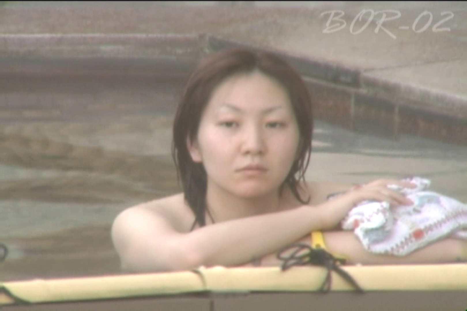 Aquaな露天風呂Vol.479 美しいOLの裸体  92pic 63