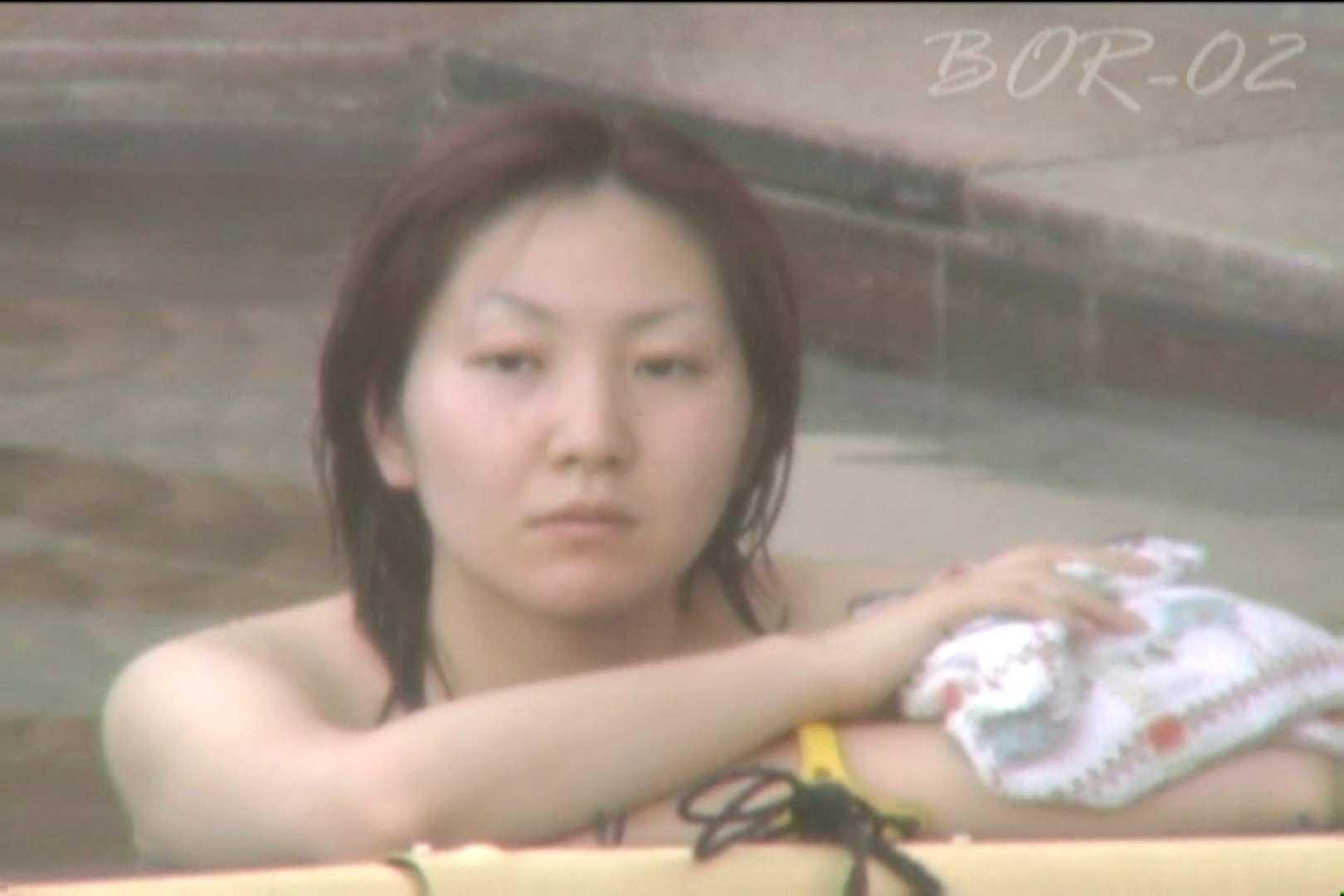 Aquaな露天風呂Vol.479 美しいOLの裸体  92pic 69