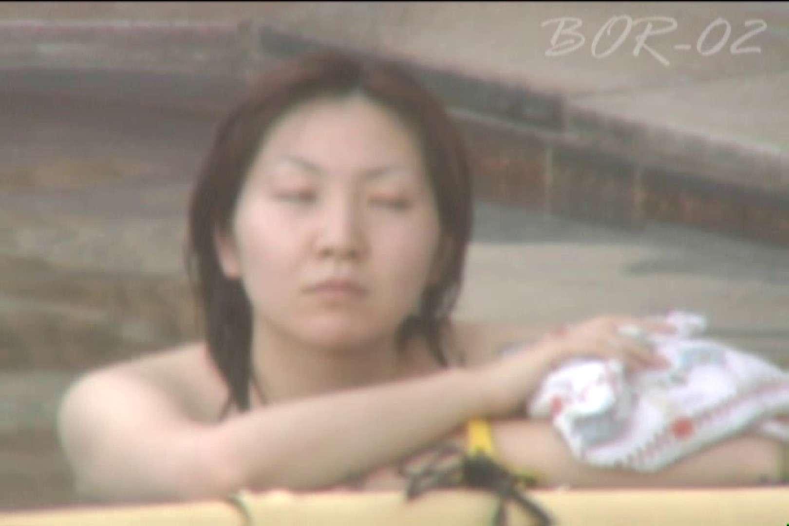 Aquaな露天風呂Vol.479 盗撮師作品 セックス無修正動画無料 92pic 74