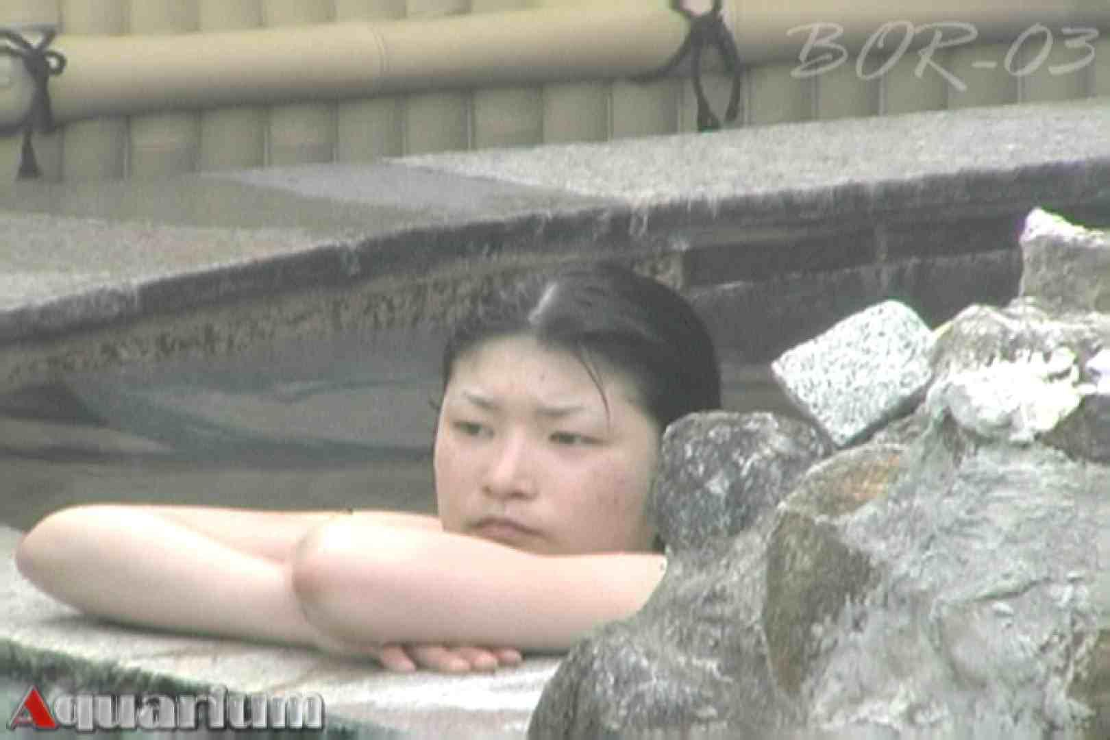 Aquaな露天風呂Vol.481 盗撮師作品  74pic 3