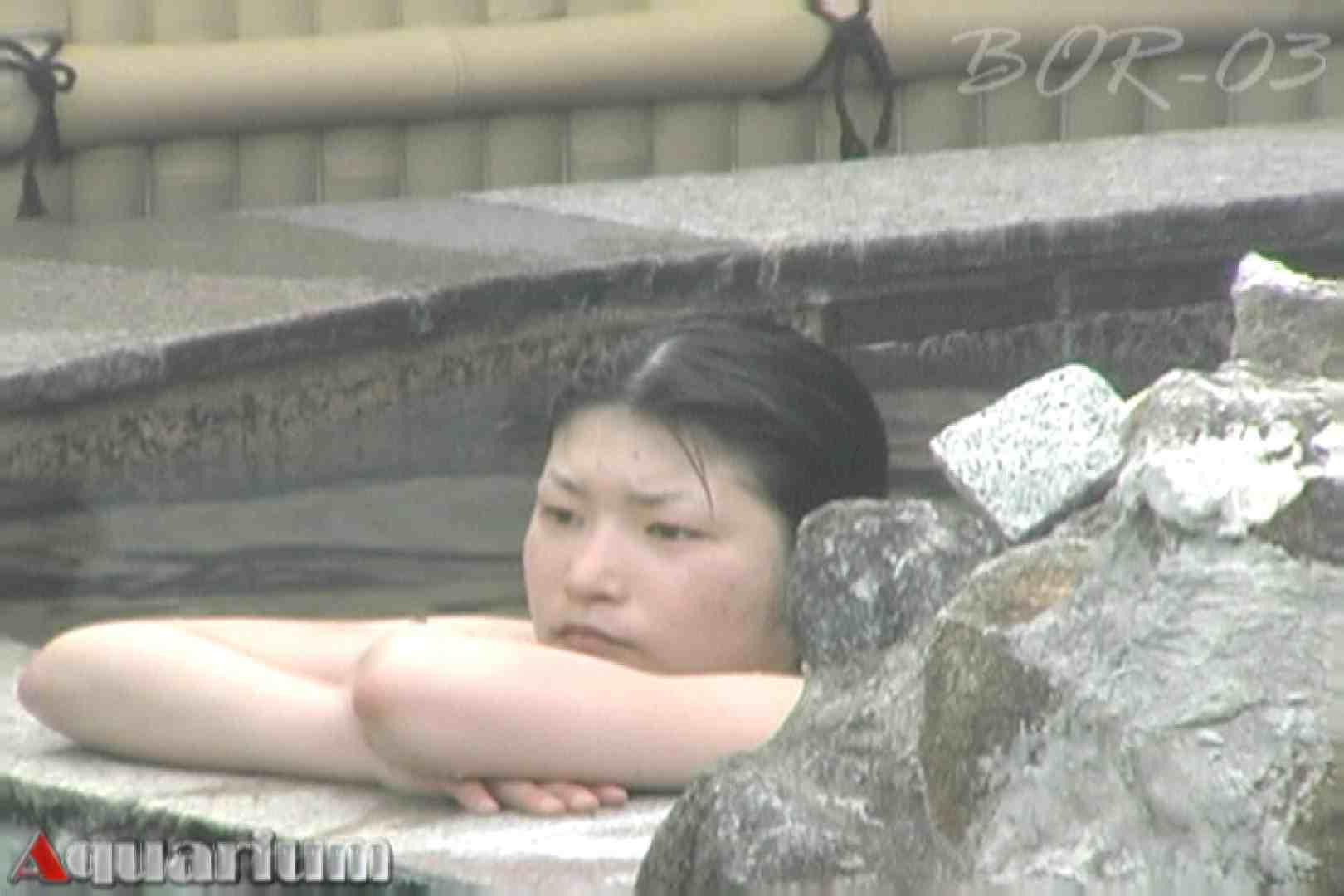 Aquaな露天風呂Vol.481 盗撮師作品   露天風呂突入  74pic 4