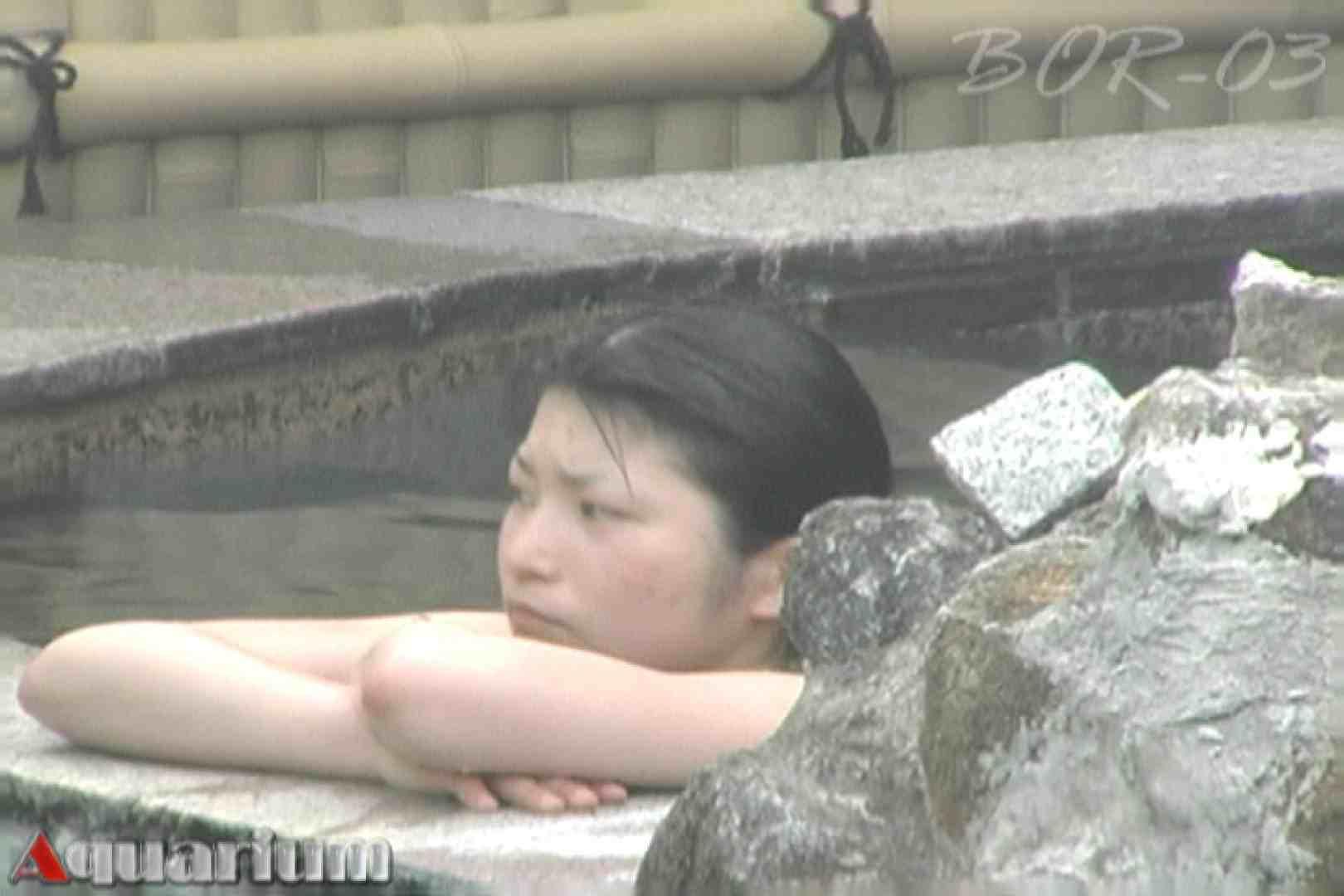 Aquaな露天風呂Vol.481 盗撮師作品  74pic 12
